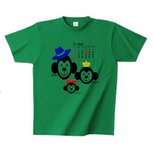 猿のイラストがかわいい親子Tシャツ