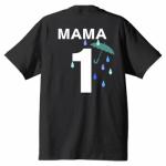家族でスポーツ!背番号をプリントしたオリジナルTシャツ