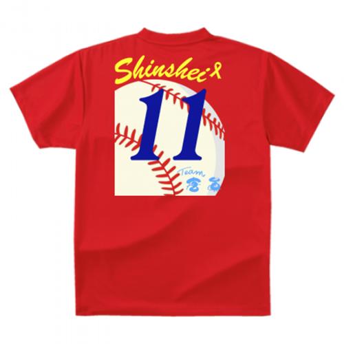 野球ボールをデザインしたオリジナルのチームTシャツ