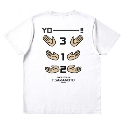 三本締めイラストをプリントした誕生日プレゼントTシャツ