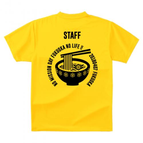 ラーメンがイベントのシンボル!スタッフTシャツ