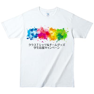 GILDAN ジャパンフィットTシャツ