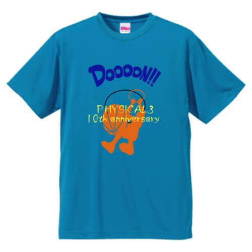 バスケットボールクラブの周年記念チームTシャツ