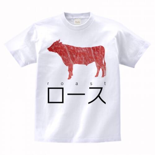牛の部位を大きくプリントしたTシャツ