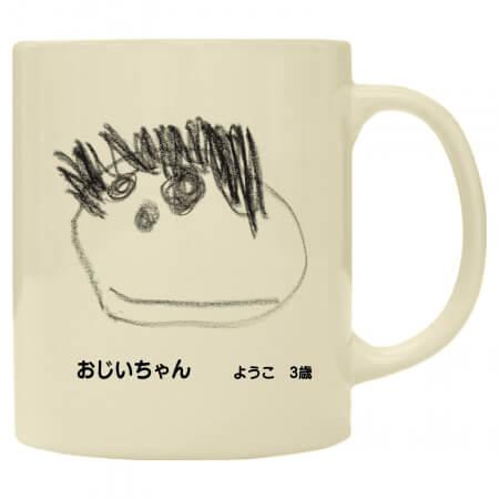 おじいちゃんの似顔絵をプリントしたオリジナルマグカップ