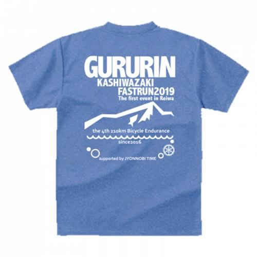 自転車レース大会のオリジナルプリントTシャツ
