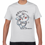 ダイレクトなおねだりメッセージをプリント。オリジナルTシャツ