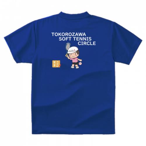 オリジナルキャラクターが素敵なソフトテニスチームのプリントTシャツ