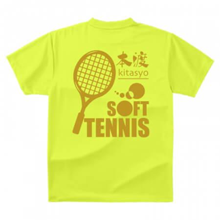 ソフトテニスサークルのチームオリジナルTシャツ