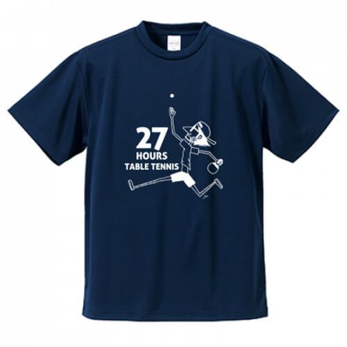 可愛いイラストをプリントした卓球チームのオリジナルTシャツ