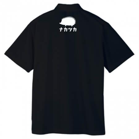 襟下にワンポイントデザイン!オリジナルポロシャツ