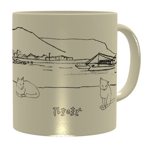 猫のいる港の風景イラストをプリントしたオリジナルマグカップ