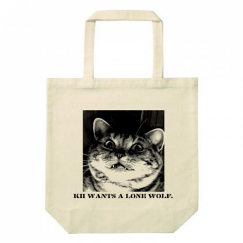 迫力たっぷり!愛猫写真をトートバッグにプリント!