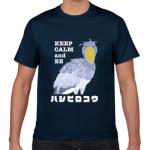ハシビロコウのプリントTシャツ