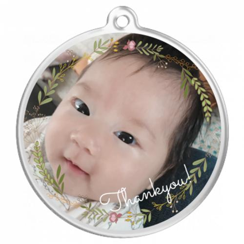 赤ちゃんの写真をオリジナルキーホルダーに!