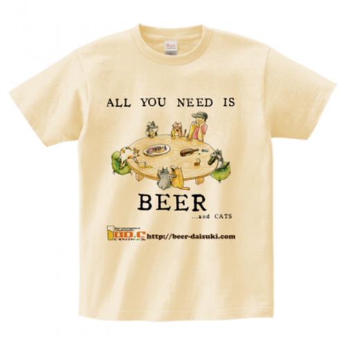 ビール好きのオリジナルTシャツ