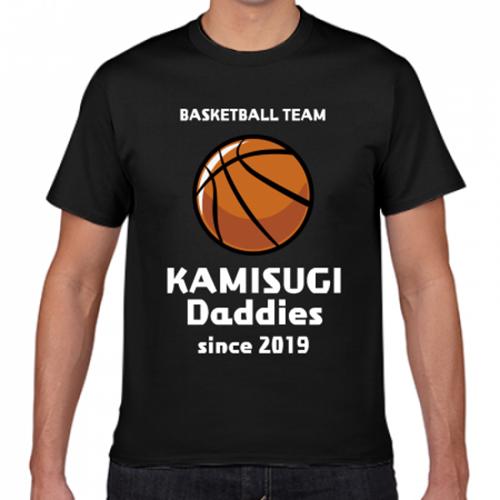 バスケットボールチームのオリジナルTシャツを作成!