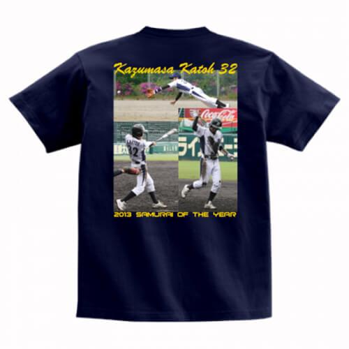野球の試合写真をプリントした記念のオリジナルTシャツ