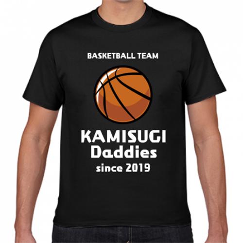 バスケットボールチームのオリジナルTシャツを作成