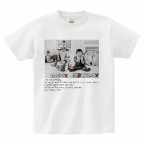 我が子の写真をプリントしてオリジナルTシャツを作成!
