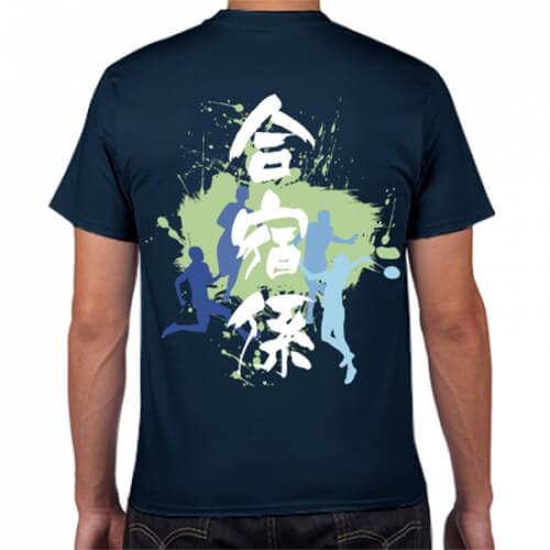 部活のオリジナルTシャツを作成