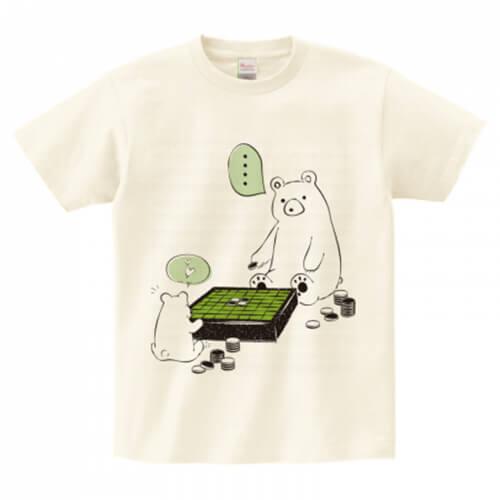 自作イラストをプリントしたオリジナルTシャツ