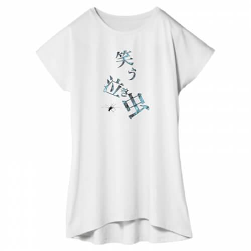 文字デザインをプリントしたオリジナルのワンピースTシャツ
