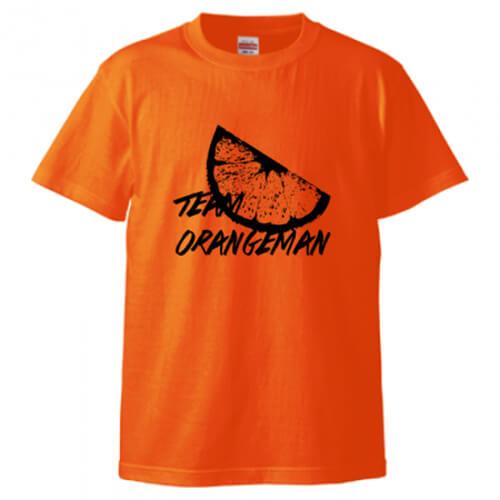 オレンジのイラストをプリントしたおしゃれなオリジナルTシャツ