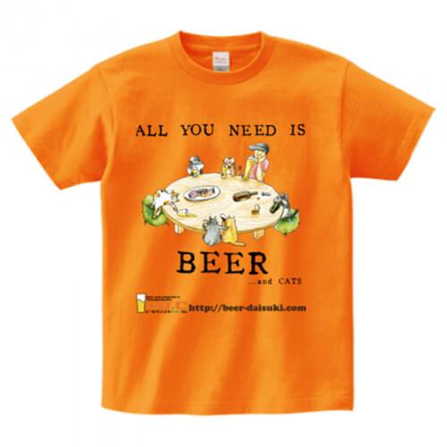 猫がパーティー!ビール好きのオリジナルTシャツ
