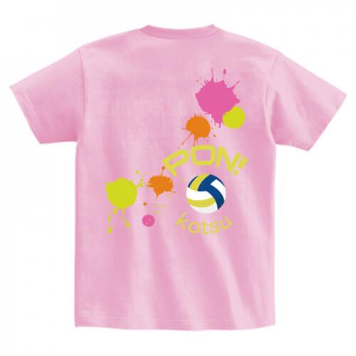 バレーボール部のオリジナルTシャツを作成