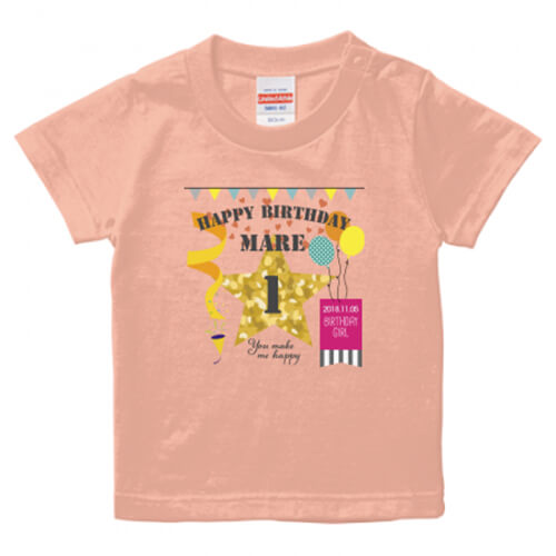 誕生日プレゼントに風船イラストのプリントTシャツ