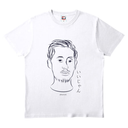 似顔絵のオリジナルTシャツを特急で作成