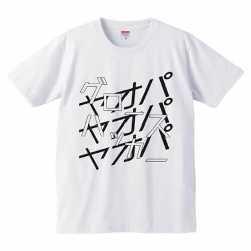 ユニークなオリジナルデザインのプリントTシャツ