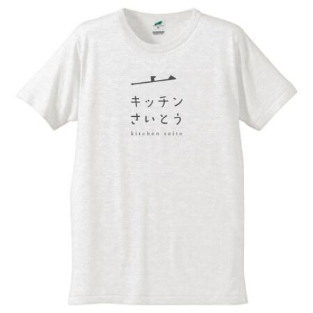 飲食店スタッフ用のオリジナルTシャツ