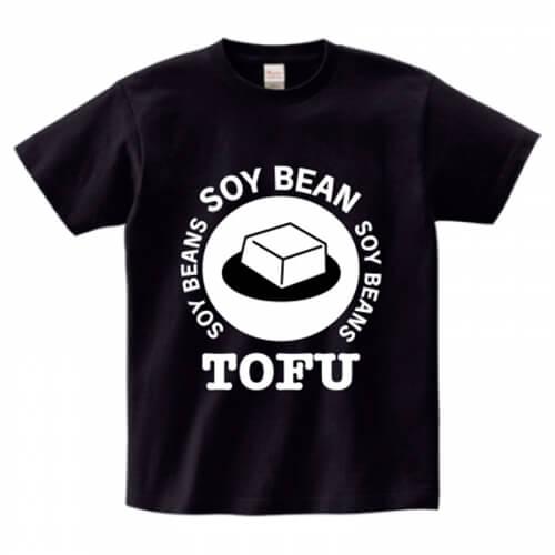ユニークな豆腐デザインのプリントTシャツ