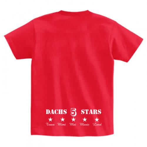 裾にプリントを入れてオリジナルTシャツを作成