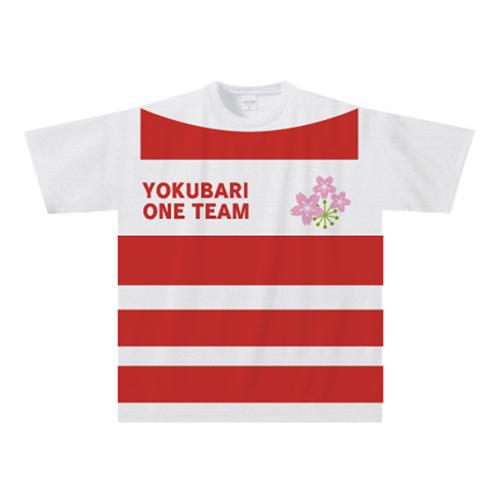 ラグビーの応援にオリジナルTシャツを作成