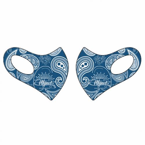 おしゃれなペイズリー柄をプリントしたオリジナルのクールマスク