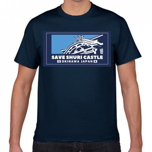 首里城をプリントした支援用のオリジナルTシャツ!
