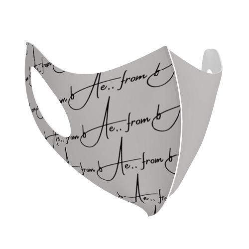 自作のロゴデザインを印刷してオリジナルのクールマスクを作成