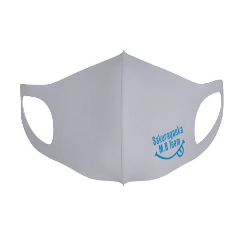 スタンプを使ってチームのオリジナルマスクを簡単に作成
