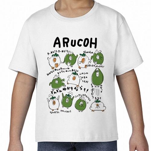 イラストをプリントしたキッズ用のオリジナルTシャツ