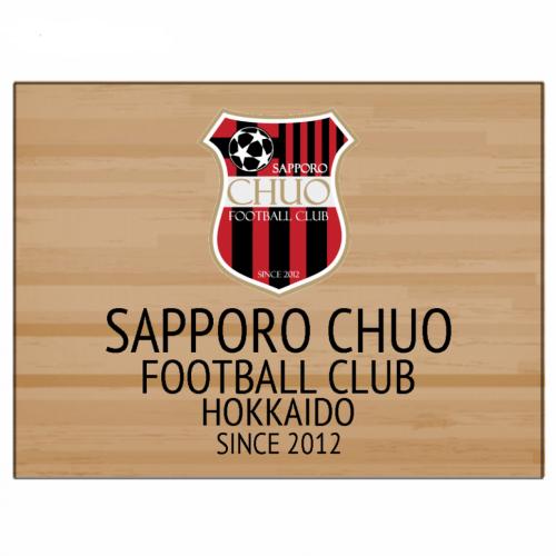 サッカークラブのロゴをプリントして玄関マットを作成