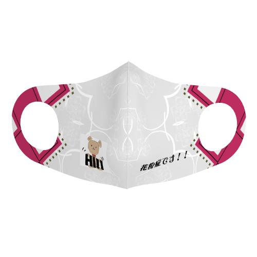 イラストロゴ入り「花粉症です」マスクをオリジナルで作成