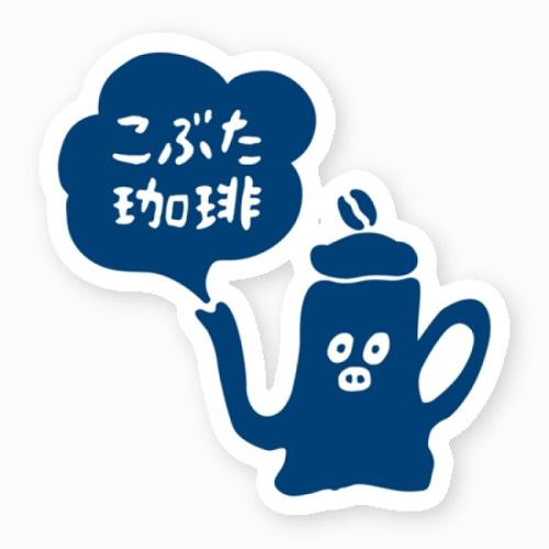 コーヒー店のイラストロゴをプリントしたステッカー