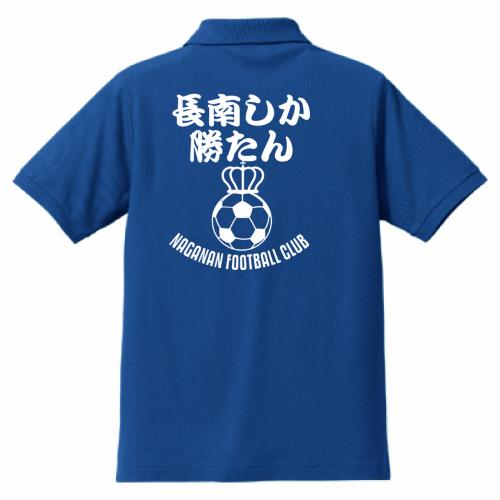 イラストとチーム名をプリントしてサッカーチームのポロシャツをオーダー
