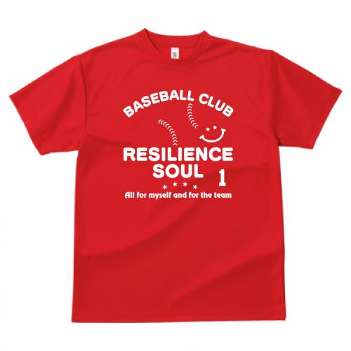 背番号入り野球チームのTシャツをオーダーメイドで作成