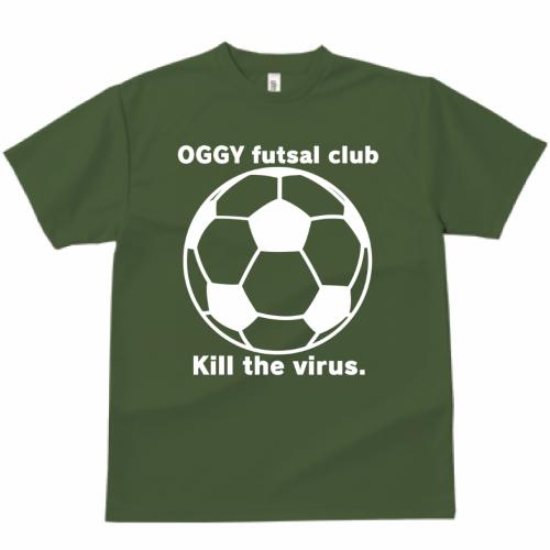 ボールのイラストをプリントしてサッカーのチームTシャツを作成