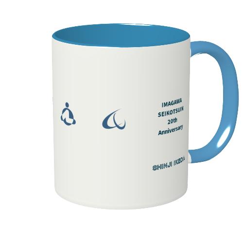 整骨院の周年記念にスタッフの名前とロゴをプリントしたマグカップを作成