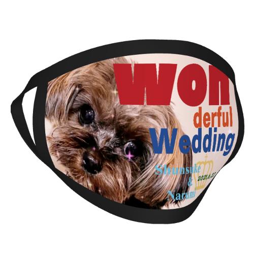 愛犬の写真をプリントして結婚祝いのマスクを作成!